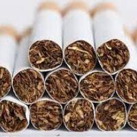 tabaksproducten.nl