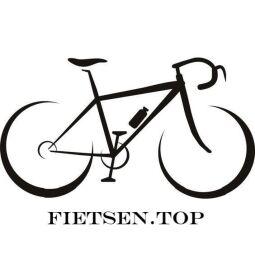 fietsen.top